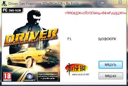 скачать трейнер для Driver San - фото 9